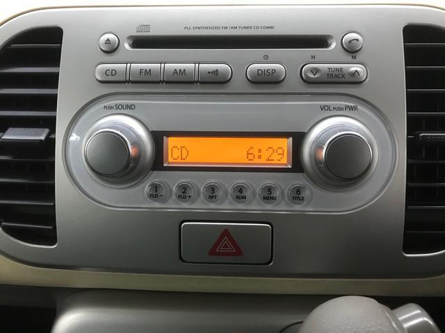 G FOUR フルタイム4WD  インタークーラーターボ  フルオートエアコン スズキ純正14インチアルミ   ヘッドライトコーティング済み  オゾン脱臭  コロナ対策抗菌済み(18枚目)
