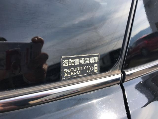 XG 前後ドライブレコーダー LEDライト 美優ナビTV(12枚目)