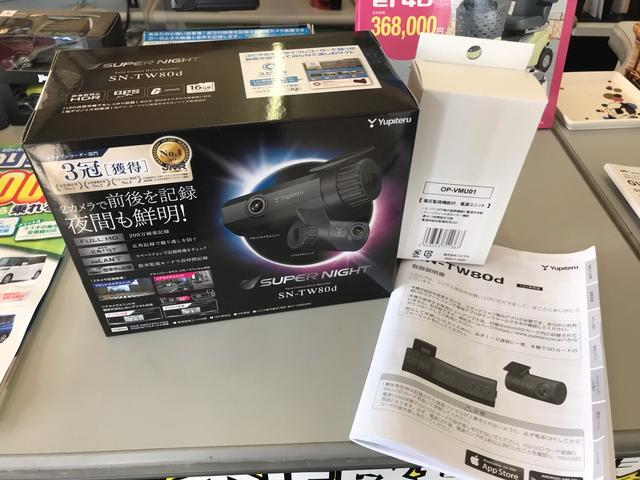 XG 前後ドライブレコーダー LEDライト 美優ナビTV(18枚目)