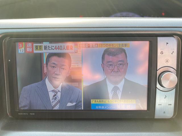 「トヨタ」「エスティマ」「ミニバン・ワンボックス」「石川県」の中古車43