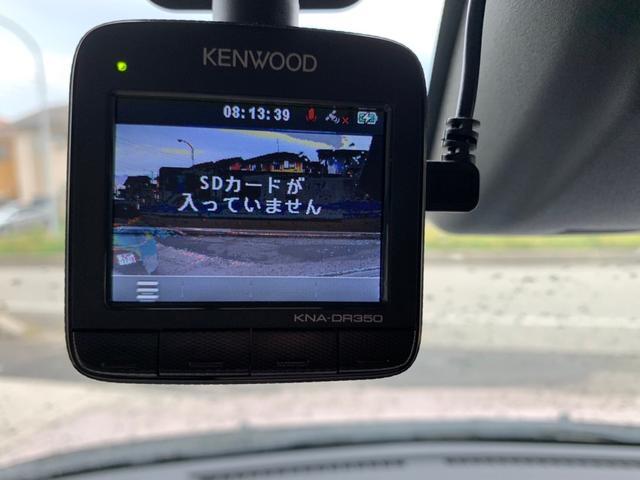 スタイルX SAII リアカメラ レーダーブレーキ AAC ドラレコ(7枚目)