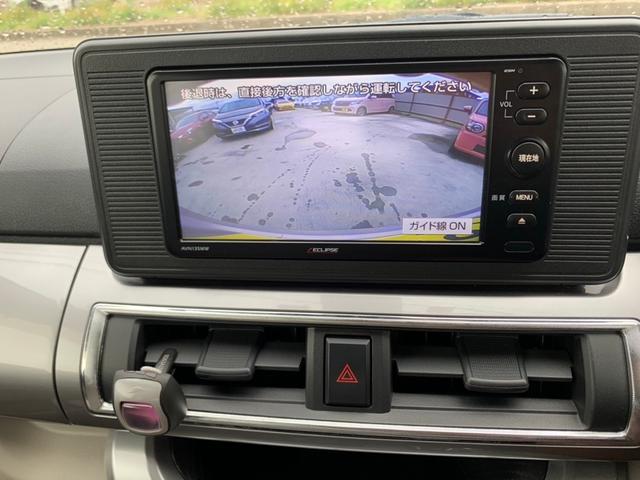 スタイルX SAII リアカメラ レーダーブレーキ AAC ドラレコ(9枚目)