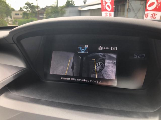 「ホンダ」「オデッセイ」「ミニバン・ワンボックス」「富山県」の中古車25