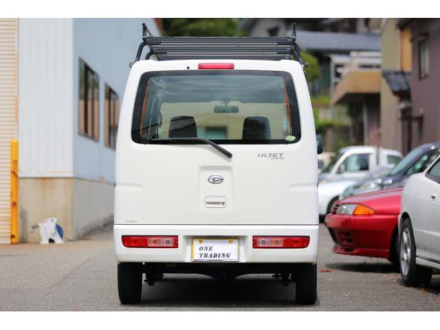 「ダイハツ」「ハイゼットバン」「軽自動車」「福井県」の中古車5