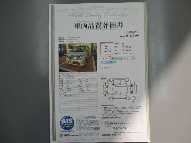 660 FZ 4WD(16枚目)