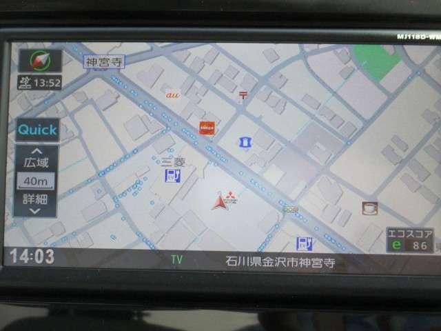 M e-アシスト プラスエディション ナビ・バックカメラ・衝突軽減ブレ-キ(11枚目)