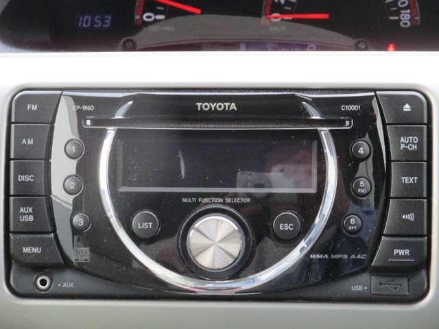 130i Cパッケージ HIDセレクション 三菱認定中古車 点検整備付 1年保証(17枚目)