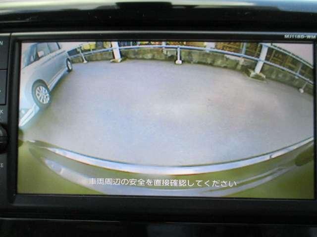 M e-アシスト プラスエディション ナビTVBカメラ付三菱認定中古車(17枚目)