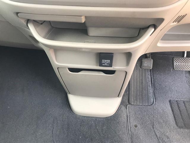「ホンダ」「N-WGN」「コンパクトカー」「富山県」の中古車16