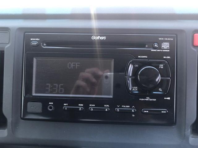 「ホンダ」「N-WGN」「コンパクトカー」「富山県」の中古車18