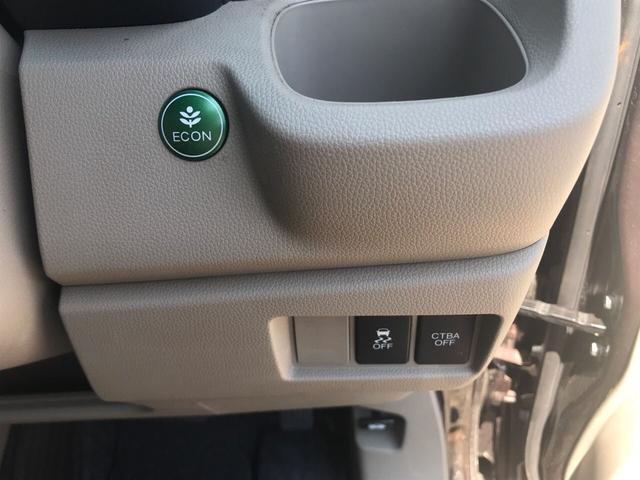 「ホンダ」「N-WGN」「コンパクトカー」「富山県」の中古車20