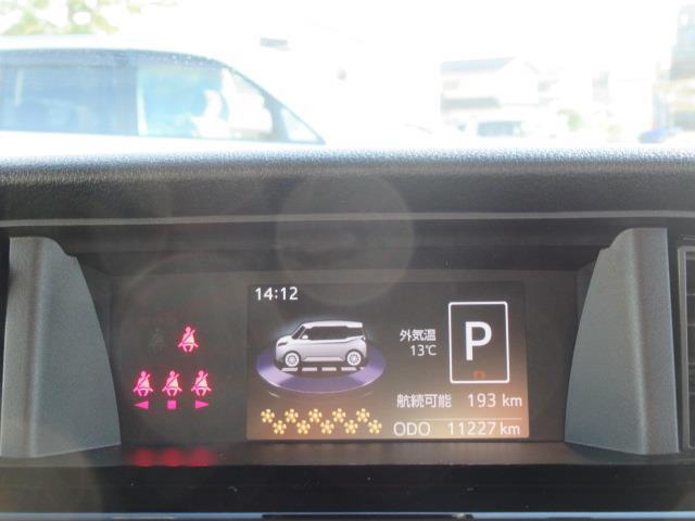 「トヨタ」「ルーミー」「ミニバン・ワンボックス」「石川県」の中古車10