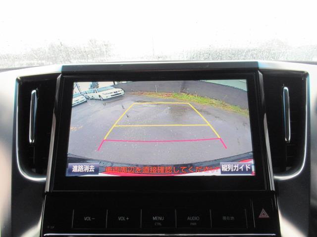 SR 4WD フルセグ メモリーナビ DVD再生 ミュージックプレイヤー接続可 後席モニター バックカメラ ETC 両側電動スライド LEDヘッドランプ 乗車定員7人 3列シート(13枚目)