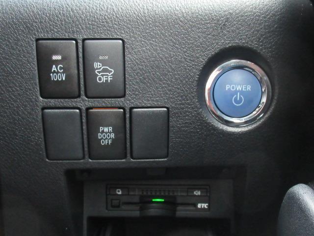 SR 4WD フルセグ メモリーナビ DVD再生 ミュージックプレイヤー接続可 後席モニター バックカメラ ETC 両側電動スライド LEDヘッドランプ 乗車定員7人 3列シート(14枚目)