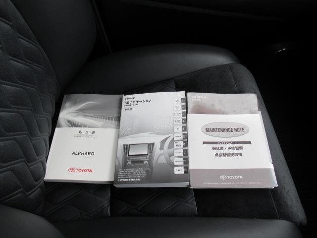 SR 4WD フルセグ メモリーナビ DVD再生 ミュージックプレイヤー接続可 後席モニター バックカメラ ETC 両側電動スライド LEDヘッドランプ 乗車定員7人 3列シート(19枚目)