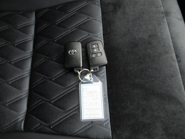 SR 4WD フルセグ メモリーナビ DVD再生 ミュージックプレイヤー接続可 後席モニター バックカメラ ETC 両側電動スライド LEDヘッドランプ 乗車定員7人 3列シート(20枚目)