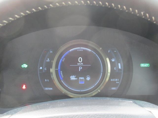 IS300h Fスポーツ フルセグ メモリーナビ DVD再生 ミュージックプレイヤー接続可 バックカメラ 衝突被害軽減システム ETC LEDヘッドランプ(10枚目)