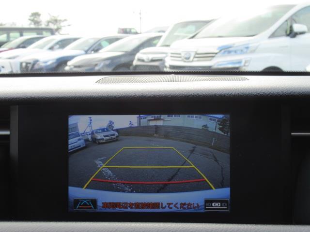 IS300h Fスポーツ フルセグ メモリーナビ DVD再生 ミュージックプレイヤー接続可 バックカメラ 衝突被害軽減システム ETC LEDヘッドランプ(12枚目)