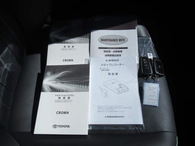RSアドバンス 革シート DVDナビ DVD再生 ミュージックプレイヤー接続可 バックカメラ 衝突被害軽減システム ETC ドラレコ LEDヘッドランプ(20枚目)