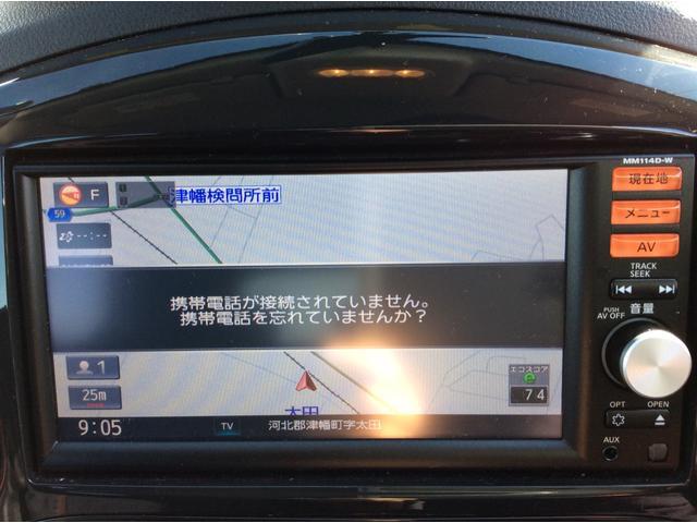 「日産」「ジューク」「SUV・クロカン」「石川県」の中古車10