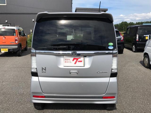 「ホンダ」「N-BOXカスタム」「コンパクトカー」「富山県」の中古車5