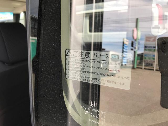 「ホンダ」「N-BOXカスタム」「コンパクトカー」「富山県」の中古車16