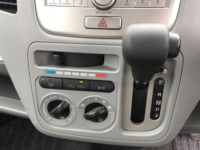 「マツダ」「AZ-ワゴン」「コンパクトカー」「石川県」の中古車21