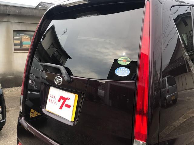「ダイハツ」「ムーヴ」「コンパクトカー」「石川県」の中古車14