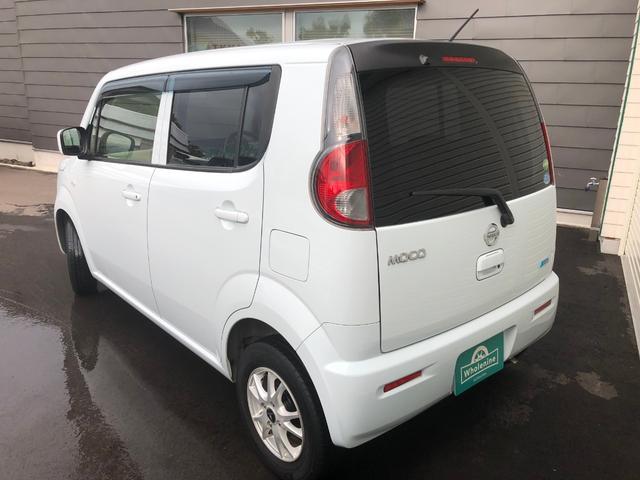 「日産」「モコ」「コンパクトカー」「富山県」の中古車3