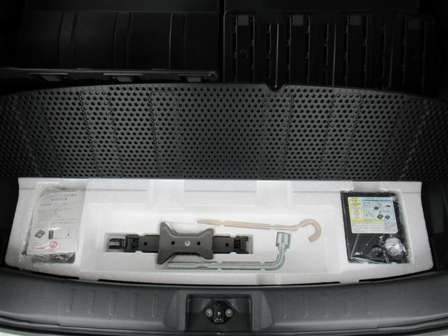 G ワンセグ メモリーナビ ミュージックプレイヤー接続可 衝突被害軽減システム 記録簿 アイドリングストップ(16枚目)