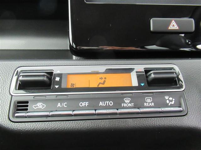 ハイブリッドX 衝突被害軽減システム LEDヘッドランプ 記録簿 アイドリングストップ(5枚目)