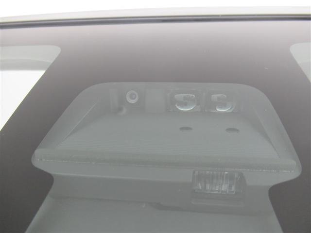 ハイブリッドX 衝突被害軽減システム LEDヘッドランプ 記録簿 アイドリングストップ(10枚目)
