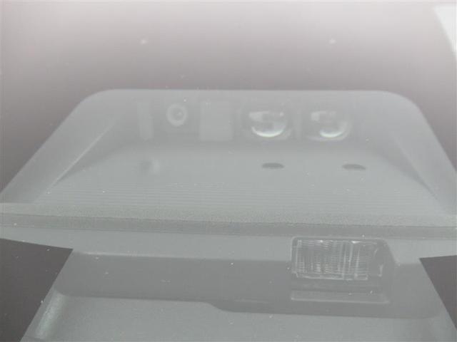 UL-X 衝突被害軽減システム 記録簿 アイドリングストップ(12枚目)
