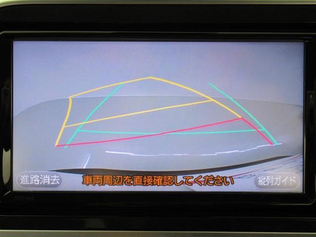ハイブリッドG ワンセグ メモリーナビ バックカメラ 衝突被害軽減システム ETC 両側電動スライド 乗車定員7人 3列シート 記録簿(6枚目)