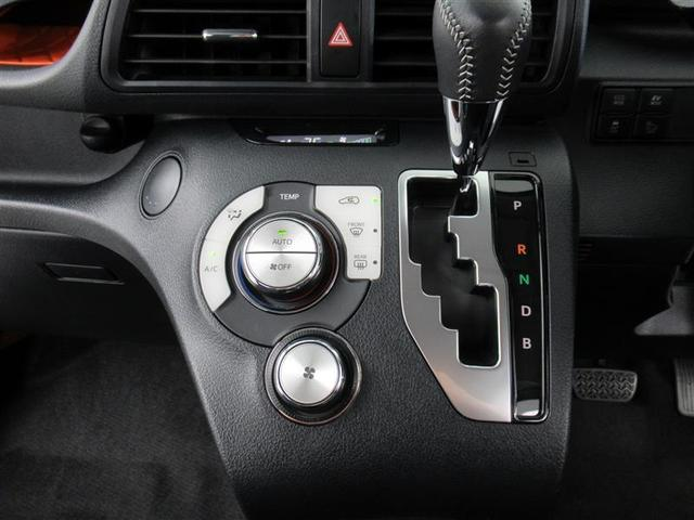 ハイブリッドG ワンセグ メモリーナビ バックカメラ 衝突被害軽減システム ETC 両側電動スライド 乗車定員7人 3列シート 記録簿(7枚目)