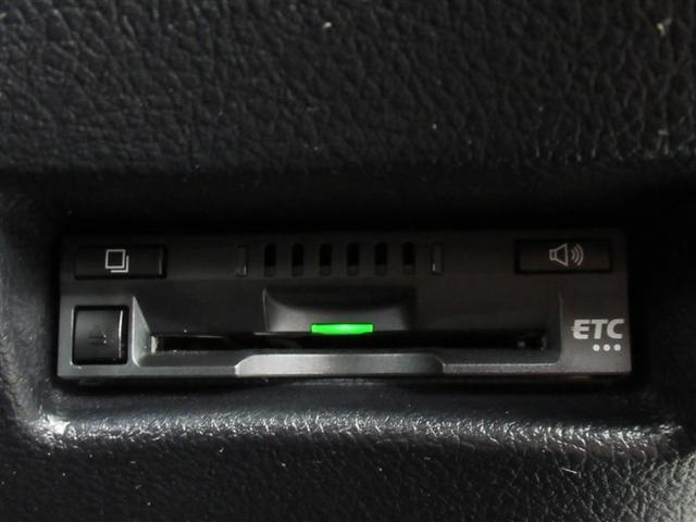 ハイブリッドG ワンセグ メモリーナビ バックカメラ 衝突被害軽減システム ETC 両側電動スライド 乗車定員7人 3列シート 記録簿(8枚目)