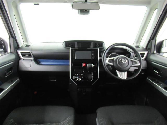 カスタムG S ワンセグ メモリーナビ バックカメラ 衝突被害軽減システム ETC 両側電動スライド LEDヘッドランプ ワンオーナー 記録簿 アイドリングストップ(4枚目)