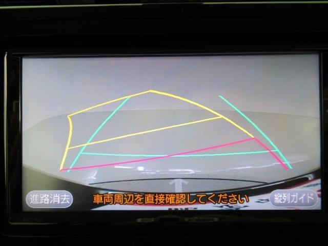 カスタムG S ワンセグ メモリーナビ バックカメラ 衝突被害軽減システム ETC 両側電動スライド LEDヘッドランプ ワンオーナー 記録簿 アイドリングストップ(6枚目)