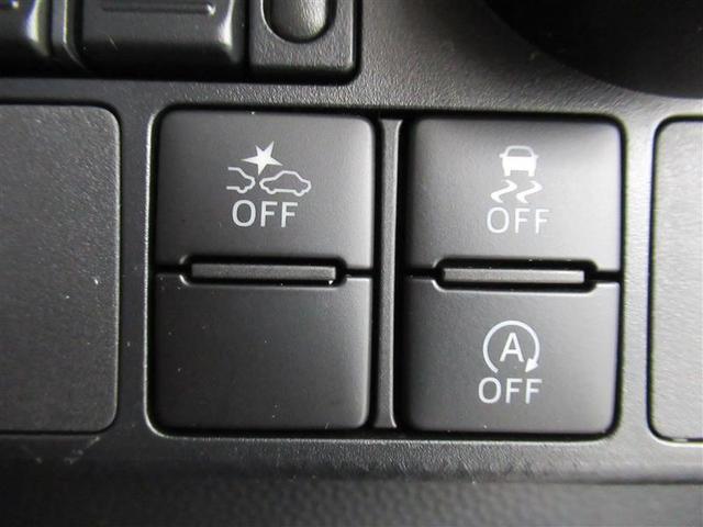 カスタムG S ワンセグ メモリーナビ バックカメラ 衝突被害軽減システム ETC 両側電動スライド LEDヘッドランプ ワンオーナー 記録簿 アイドリングストップ(14枚目)