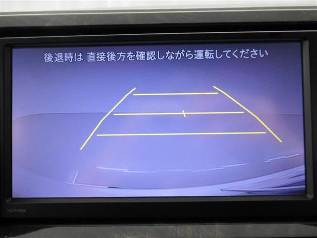 スーパーGL ダークプライム 4WD ワンセグ メモリーナビ バックカメラ ETC 両側電動スライド LEDヘッドランプ ワンオーナー 記録簿 ディーゼル(6枚目)