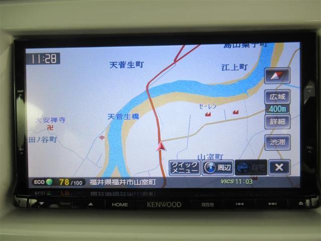 「マツダ」「フレアクロスオーバー」「コンパクトカー」「福井県」の中古車5