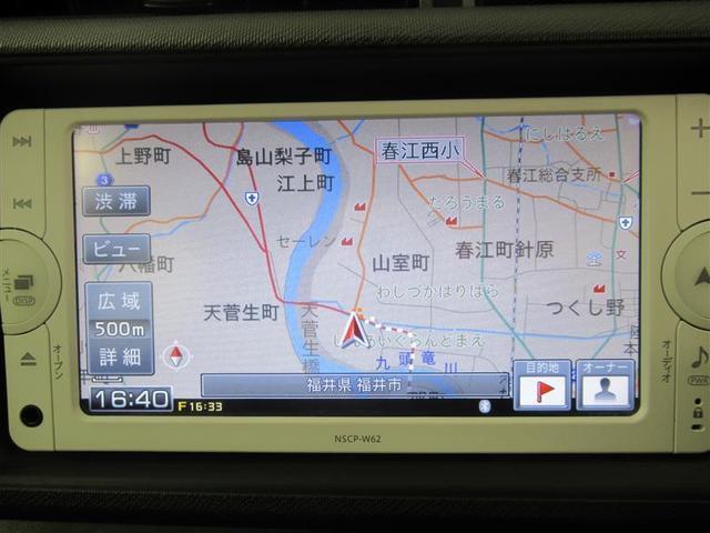 「トヨタ」「アクア」「コンパクトカー」「福井県」の中古車5