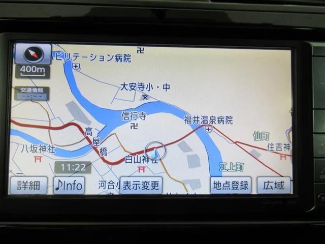 「トヨタ」「カローラフィールダー」「ステーションワゴン」「福井県」の中古車5