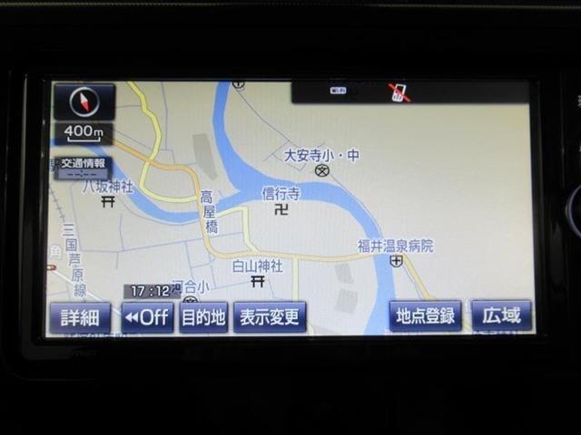 「トヨタ」「タンク」「ミニバン・ワンボックス」「福井県」の中古車5