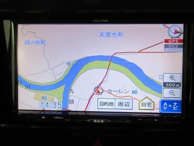 「三菱」「eKスペースカスタム」「コンパクトカー」「福井県」の中古車5
