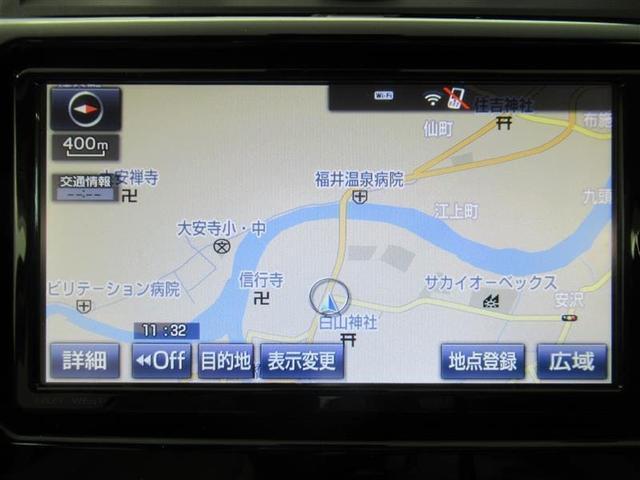「トヨタ」「プレミオ」「セダン」「福井県」の中古車5