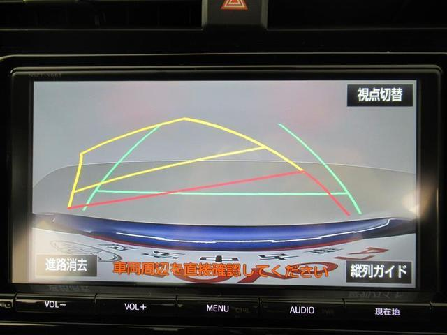 G メモリーナビ フルセグ DVD CD スマートキ-(6枚目)
