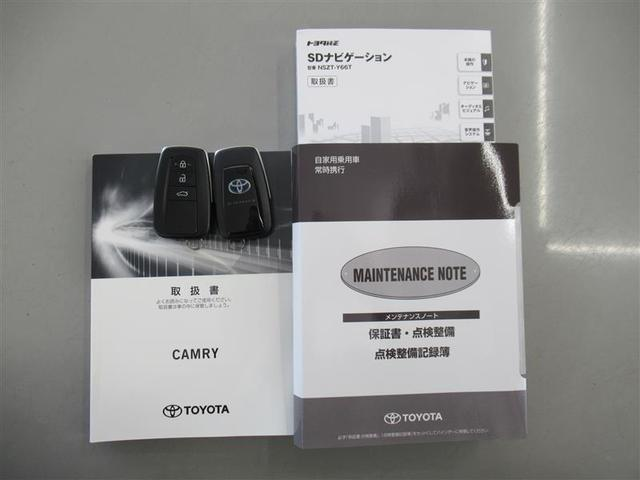 G メモリーナビ フルセグ DVD CD スマートキ-(20枚目)