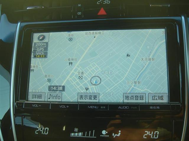 「トヨタ」「ハリアー」「SUV・クロカン」「石川県」の中古車15