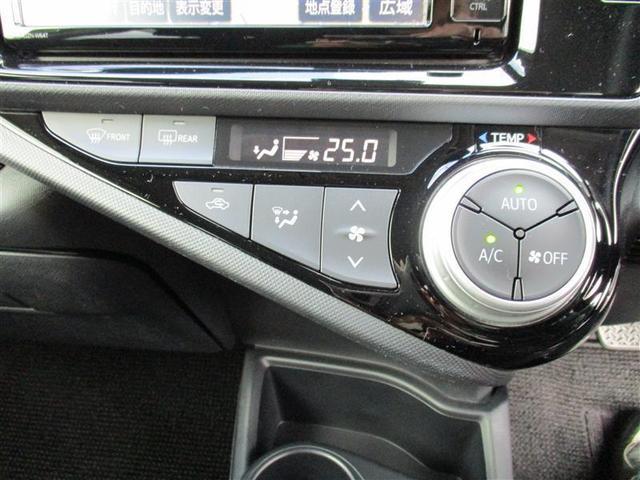 「トヨタ」「アクア」「コンパクトカー」「石川県」の中古車14